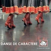 COURS DE DANSE CLASSIQUE-CARACTERE