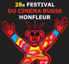 Le 28 ème Festival du cinéma Russe à Honfleur est ANNULE en raison des contraintes sanitaires