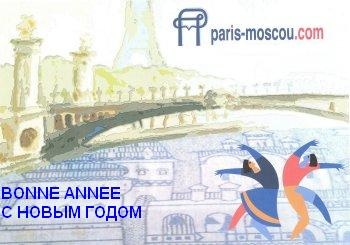 paris-moscou.com