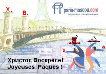 paris-moscou.com