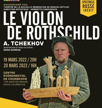 LE VIOLON DE ROTHCHILD – TCHEKHOV  COMME VOUS NE L'AVEZ JAMAIS VU !