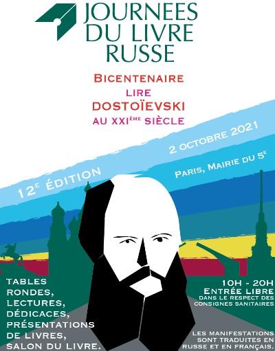 JOURNEES DU LIVRE RUSSE – 12éme Edition